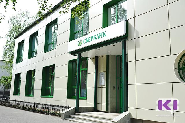 """Предприниматели Сыктывкара оценили новый кредитный продукт Сбербанка """"Риск на актив"""""""