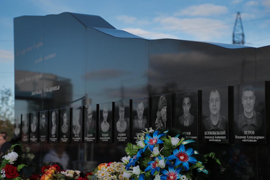 В Воркуте открыли мемориал памяти шахтеров и горноспасателей, погибших во время аварии на шахте