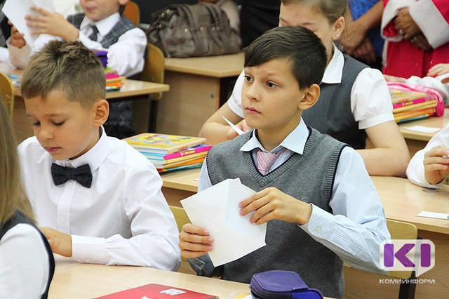 Более ста тысяч детей отправятся в школы Коми 1 сентября