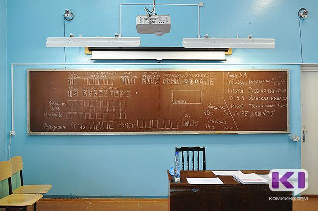 Школам Коми не хватает более трехсот педагогов