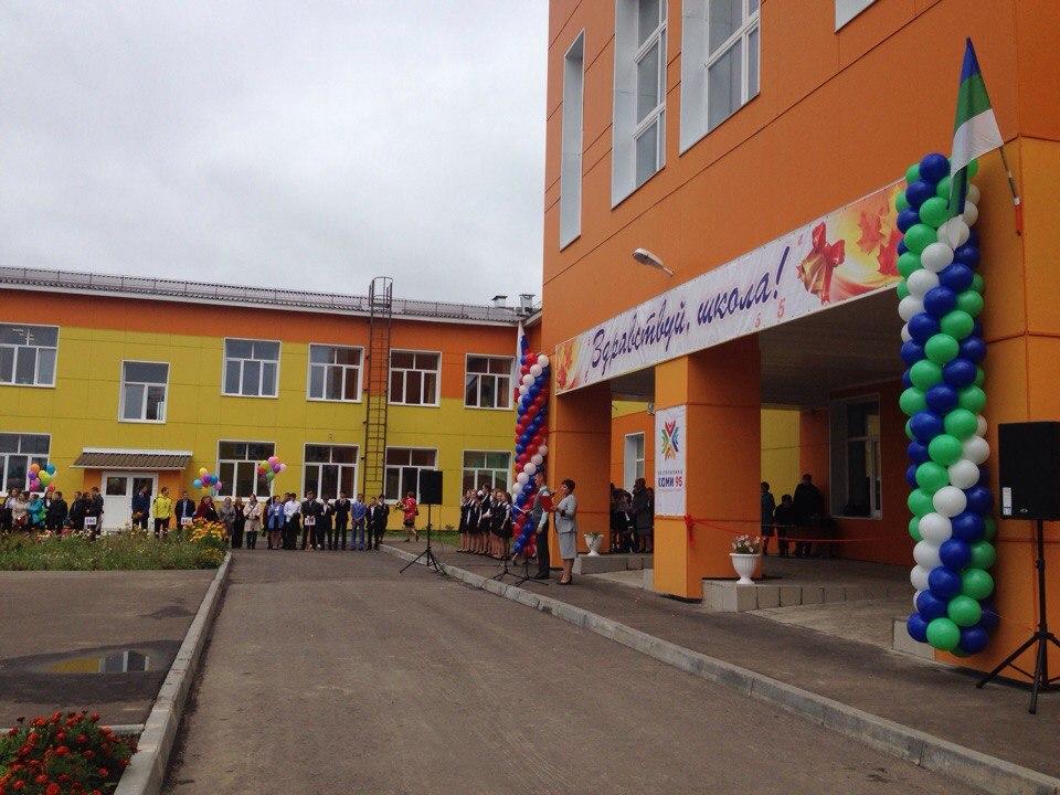 В День знаний в селе Летка Прилузского района торжественно открыта новая школа