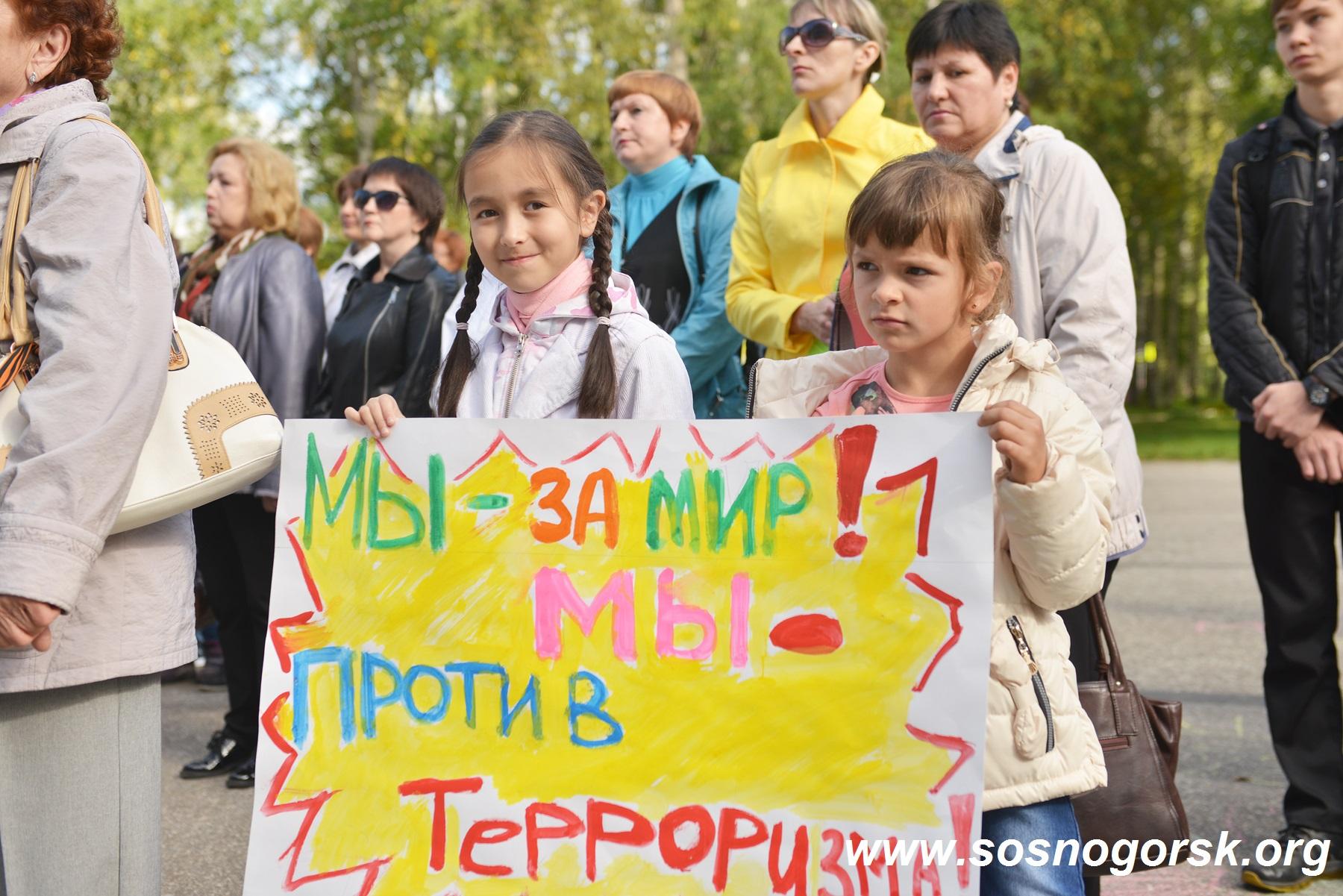 Города и районы Коми протестуют против терроризма