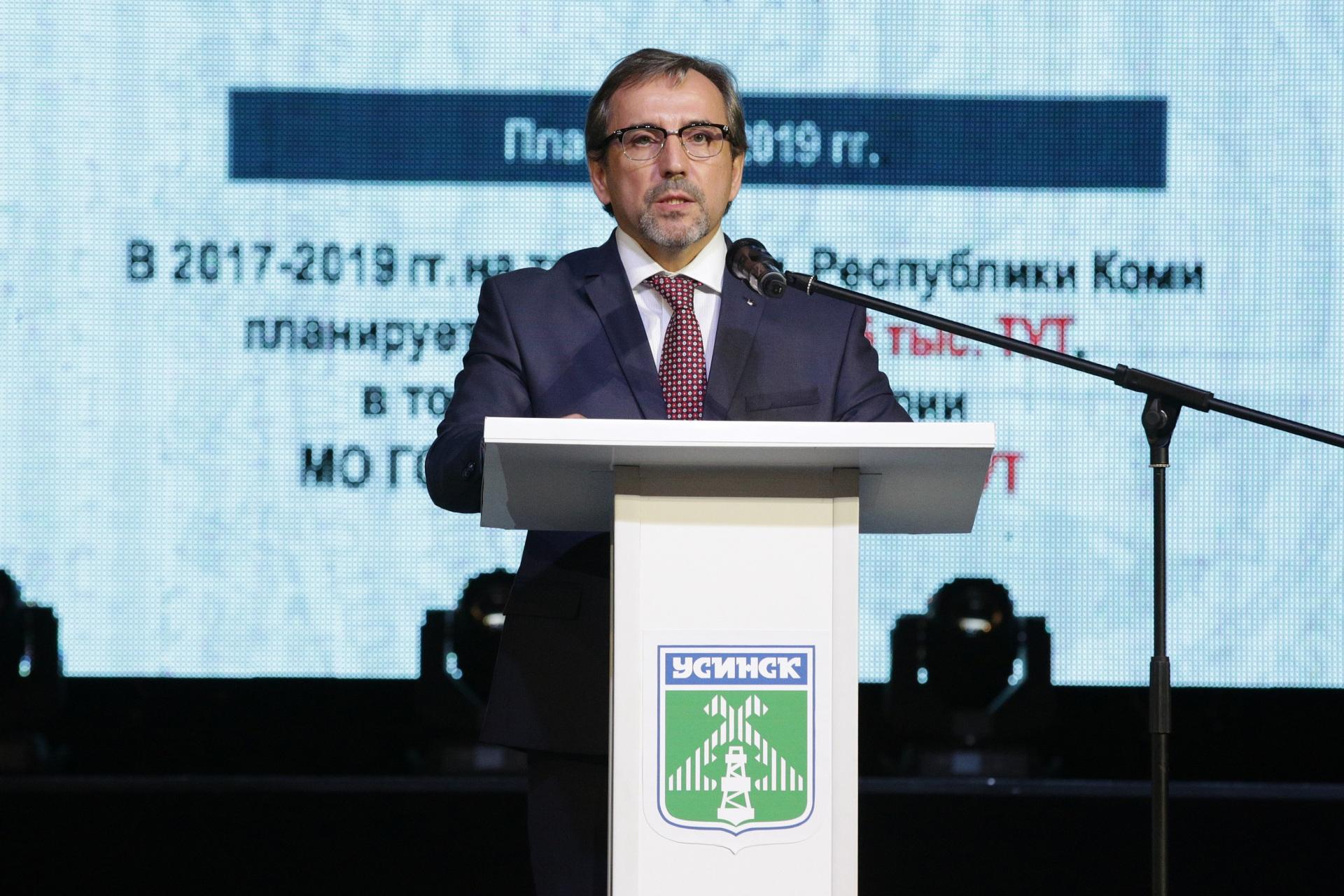 ЛУКОЙЛ-Коми продолжит вносить вклад в Программу возрождения республики