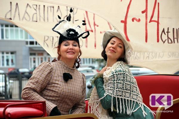 Карета с модными дамами 19 века завлекает сыктывкарцев в театр