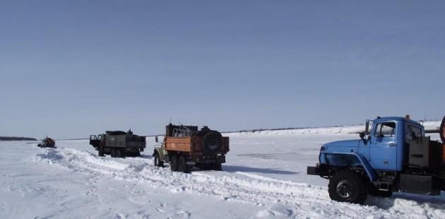 Изменения в перечень районов Крайнего Севера не приведут к отмене северных льгот