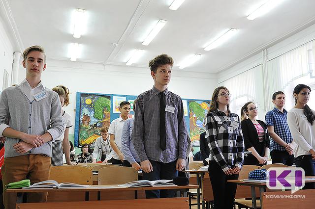 В одной из школ Сыктывкара уволились сразу 11 педагогов