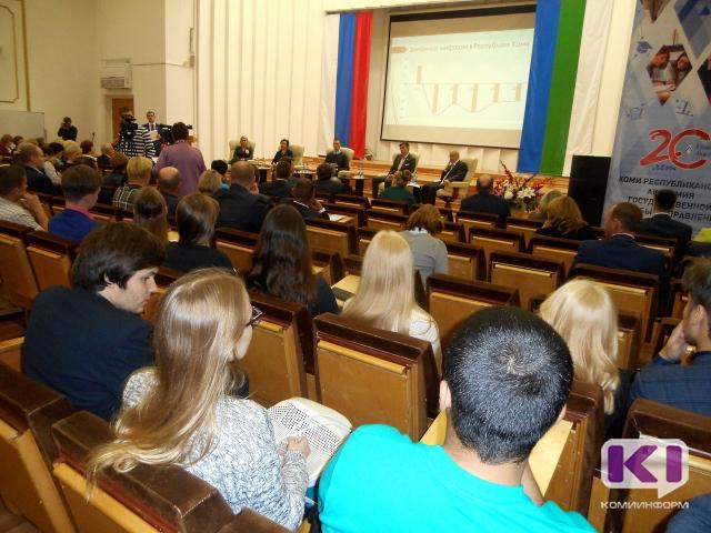 Как остановить утечку мозгов из Коми, обсуждали на Гражданском форуме
