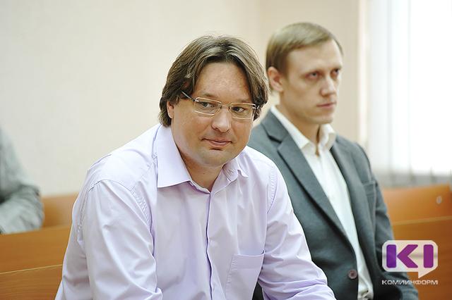 В Сыктывкарском городском суде продолжается процесс по уголовному делу бывшего руководителя Комитета связи и информатизации Александра Селютина