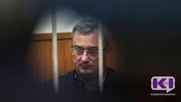 Суд продлил арест фигурантам дела Гайзера доначала зимы