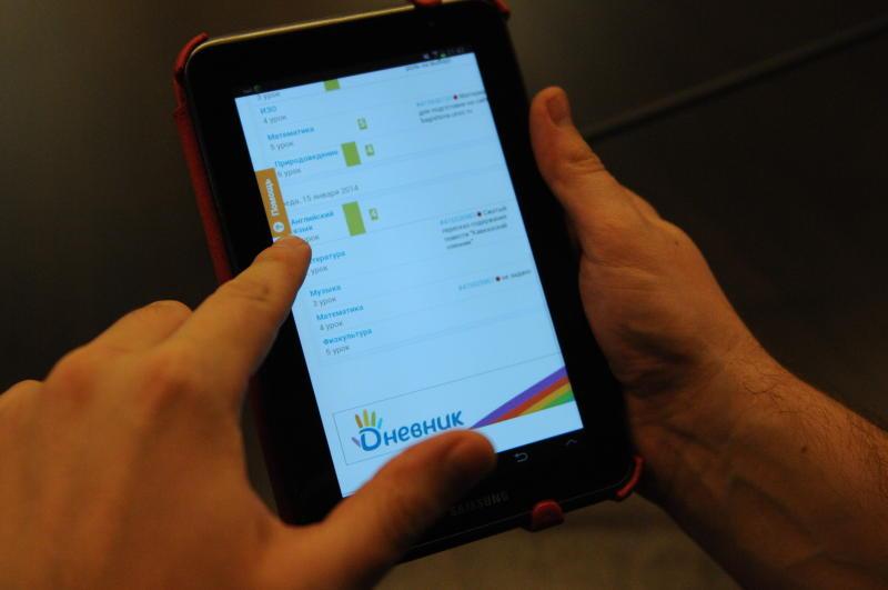 В Коми родители все чаще пользуются электронными дневниками успеваемости