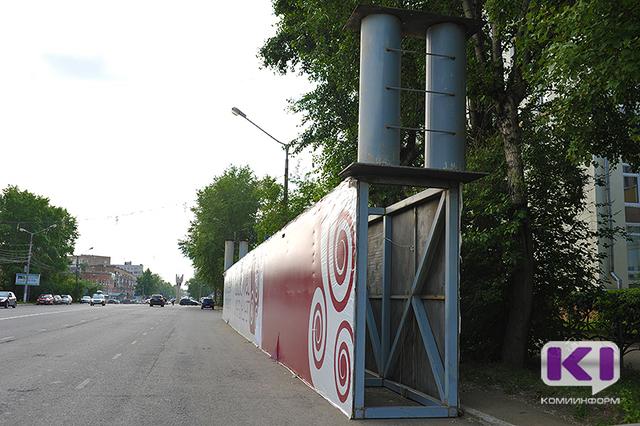 В Сыктывкаре перекроют улицу Орджоникидзе и дворовой проезд по улице Первомайская