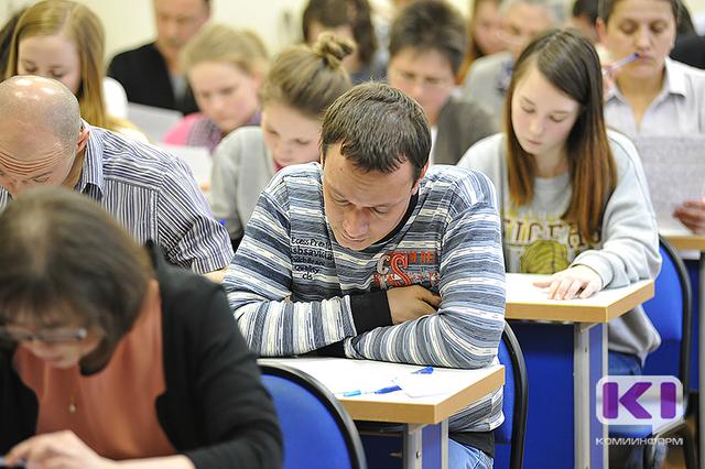 Жителей Коми проверят на этнографическую грамотность