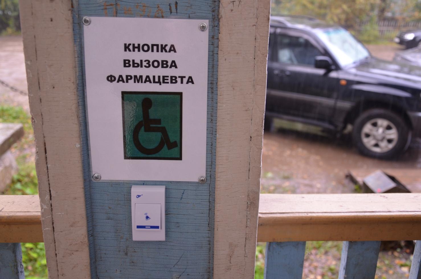 Гбуз городская клиническая больница 71 дз г москвы