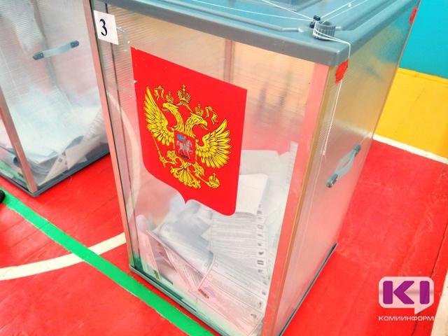 ВНовгородской области выдано 5 тыс.  открепительных удостоверений