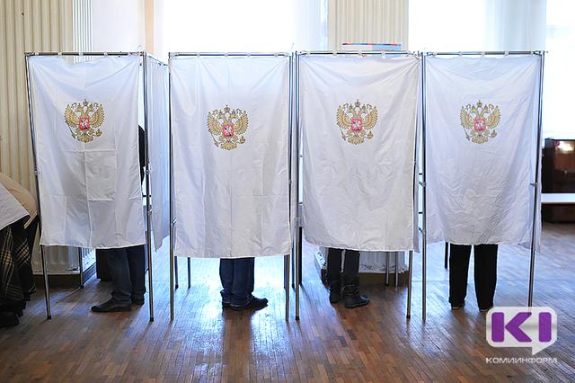 Коми - в лидерах по явке избирателей среди регионов  СЗФО