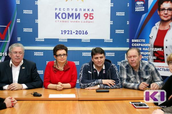 Представители