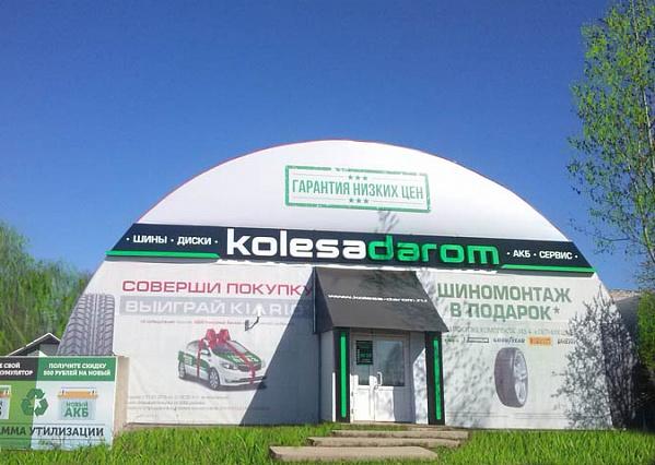 Жителям Коми предлагают купить зимние шины в интернет-магазине