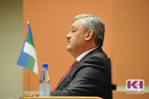 Инаугурация всенародно избранного главы Коми состоится 27 сентября