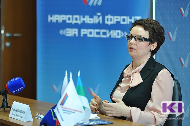 Ольга Савастьянова проходит в Госдуму