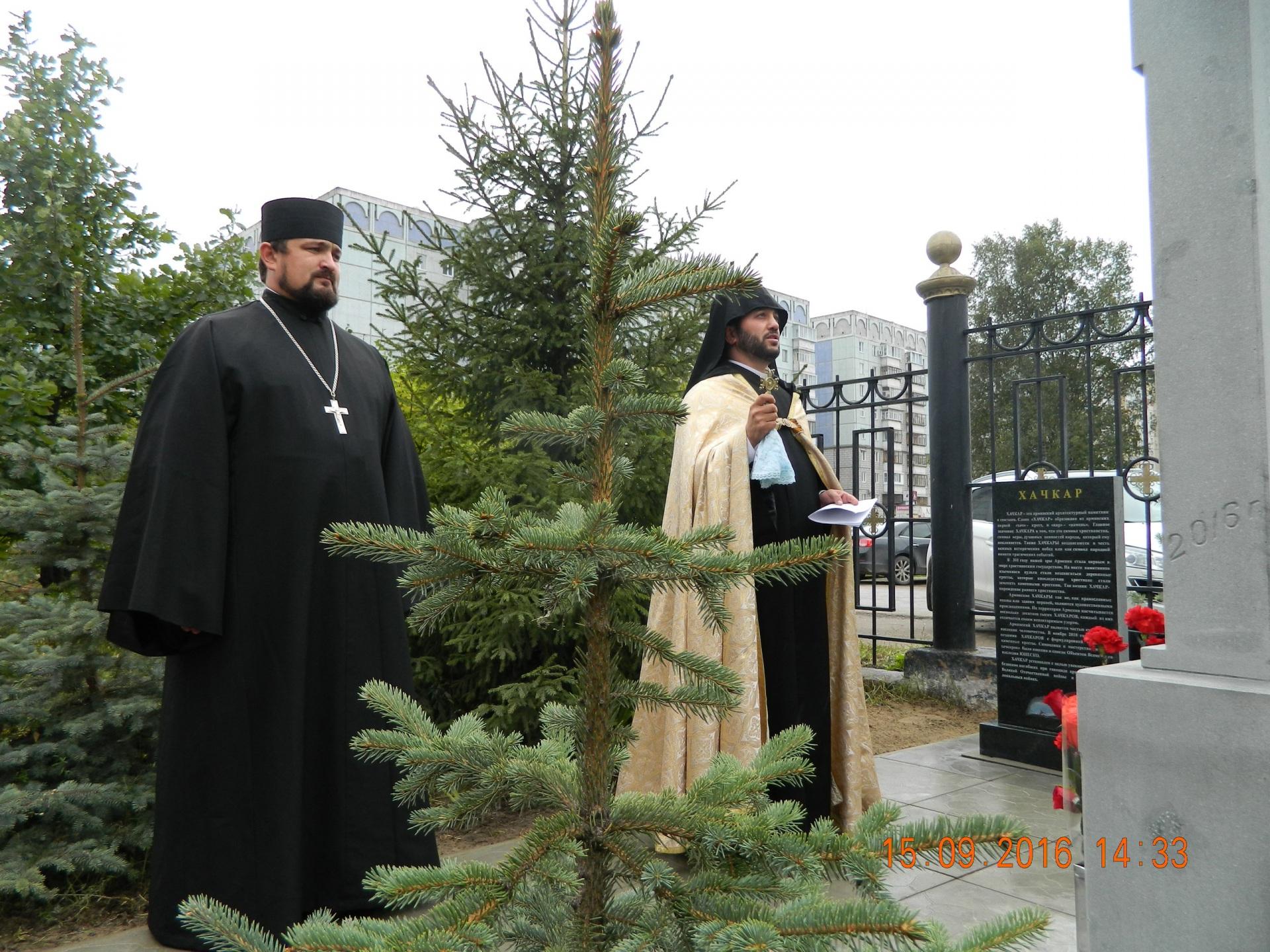 В Сыктывкаре освятили армянский хачкар