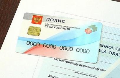 Обязательное медицинское страхование: на что имеют право пациенты медучреждений Республики Коми