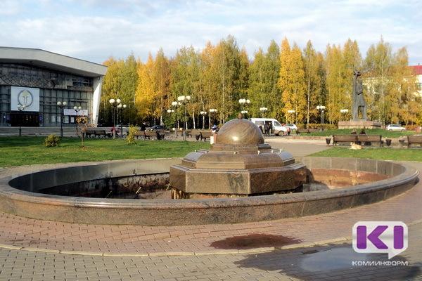 Нижегородские фонтаны начнут закрывать назиму 30сентября