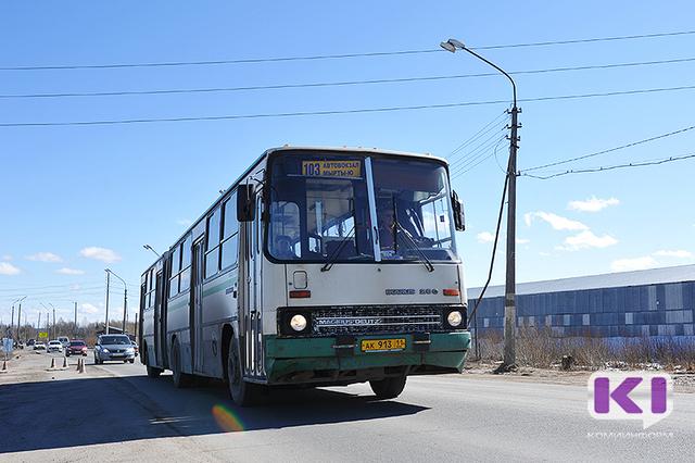 До 2 октября включительно продлена работа дачных автобусов на маршрутах №102, 105, 109 и 126