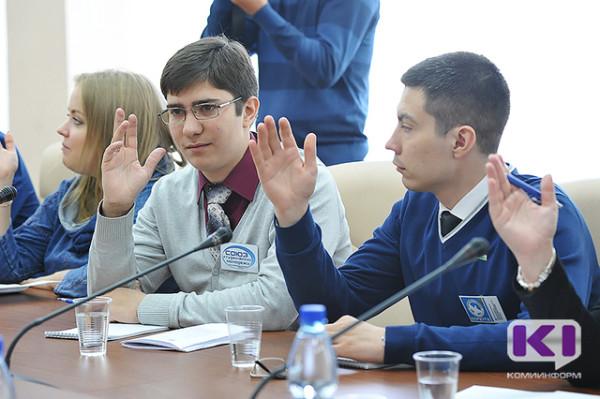 Муниципалитеты и общественные организации Коми могут делегировать в молодежный парламент Коми своих представителей
