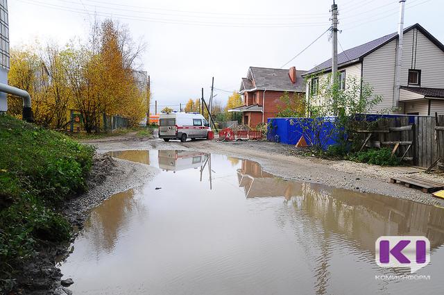 Администрация Сыктывкара получила гарантии на ремонт дороги возле