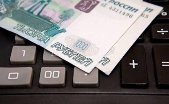 Долги по заработной плате вТомской области замесяц увеличились практически на млн