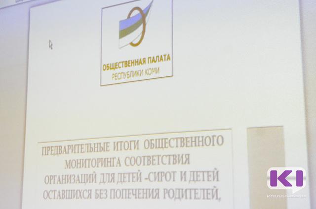 Начальник отдела Минздрава Коми Вячеслав Бакланов: