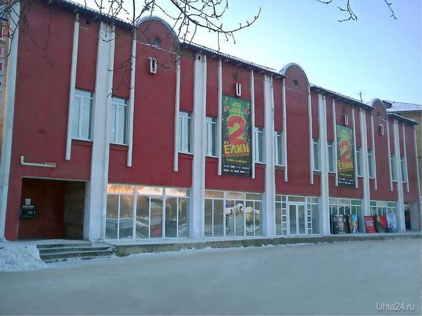 Ухтинский кинотеатр за полцены выкупила фирма по производству санитарных работ