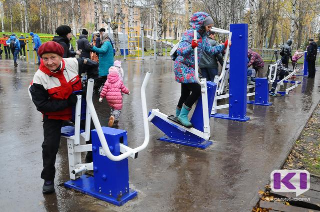 В Кировском парке Сыктывкара открыли новый тренажерный комплекс