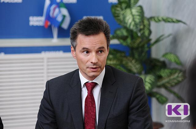 Вопрос о преждевременном прекращении полномочий Игоря Ковзеля рассмотрят вГоссовете Коми