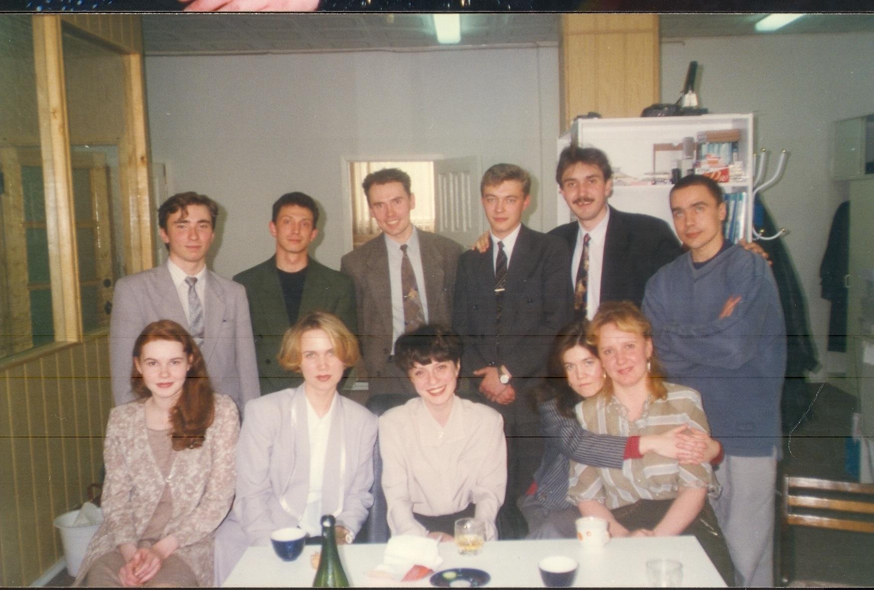 Komiinform-1997.jpg