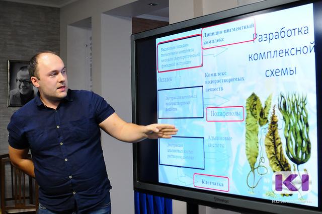 В Сыктывкаре молодые ученые доказывают, что они достойны получить полмиллиона рублей на разработку проектов