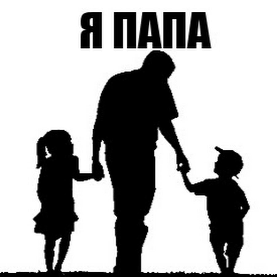"""""""Комиинформ"""" запускает новый проект """"Я - папа"""""""