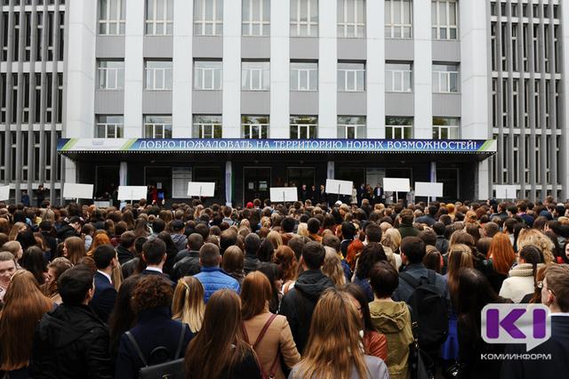 В Сыктывкаре пройдет XVI международный симпозиум
