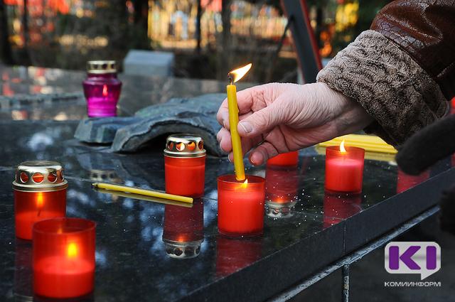 Память жертв политических репрессий почтили вХимках