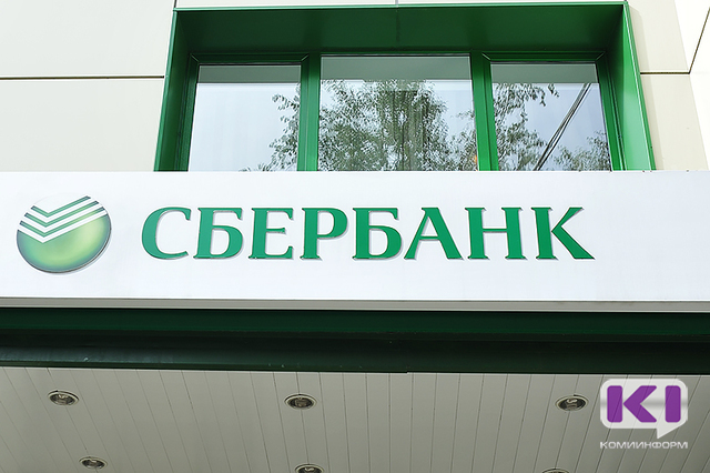 Сбербанк снизил ставки по кредитам малому бизнесу