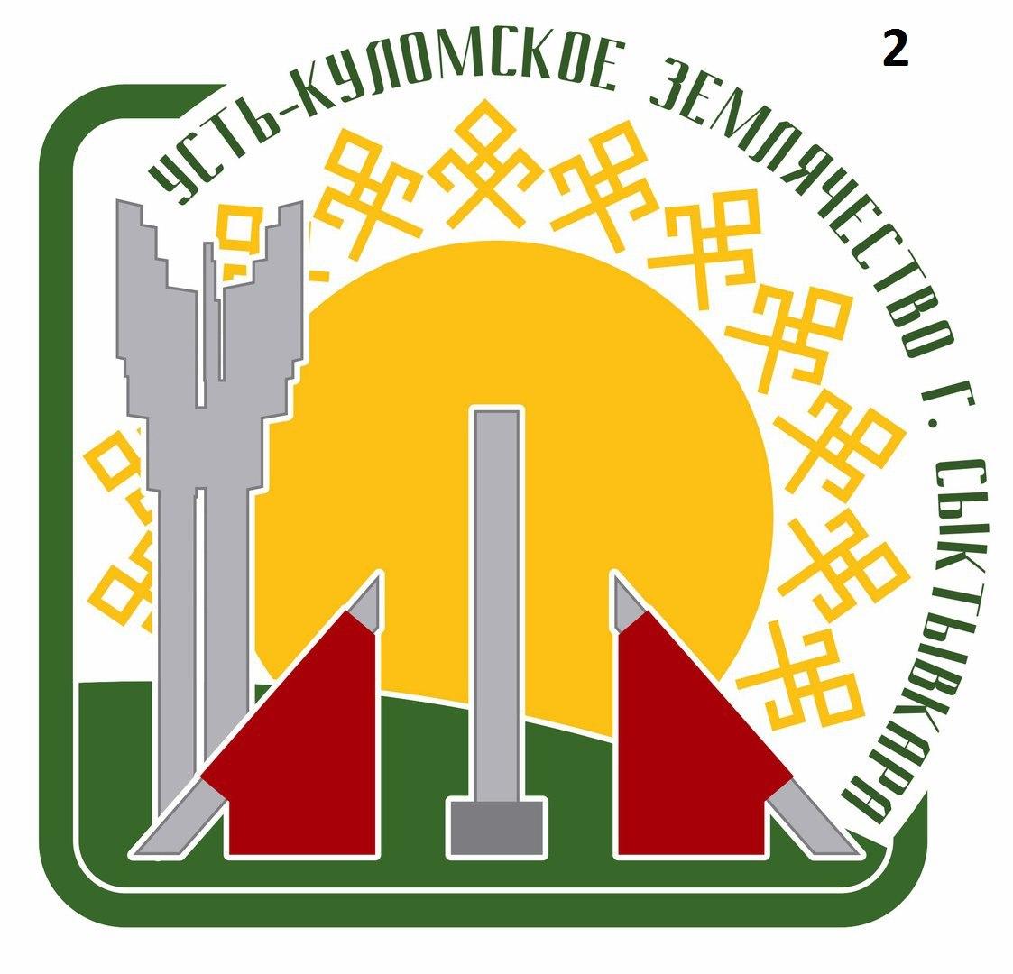 фото усть-куломского района 2016