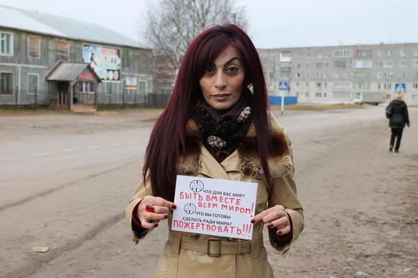 Жителей Удорского района призвали к единству мирной акцией
