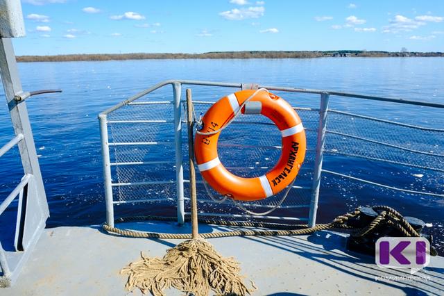 В Сыктывкаре суда речного флота со 2 ноября  прекратили перевозку жителей заречных поселков