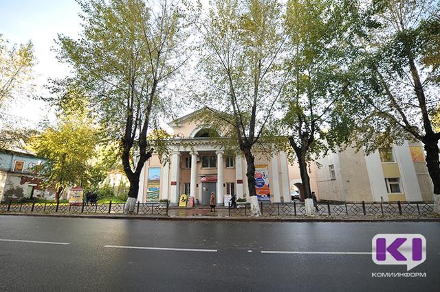 В Сыктывкаре пройдет неделя борьбы с культурным эгоизмом