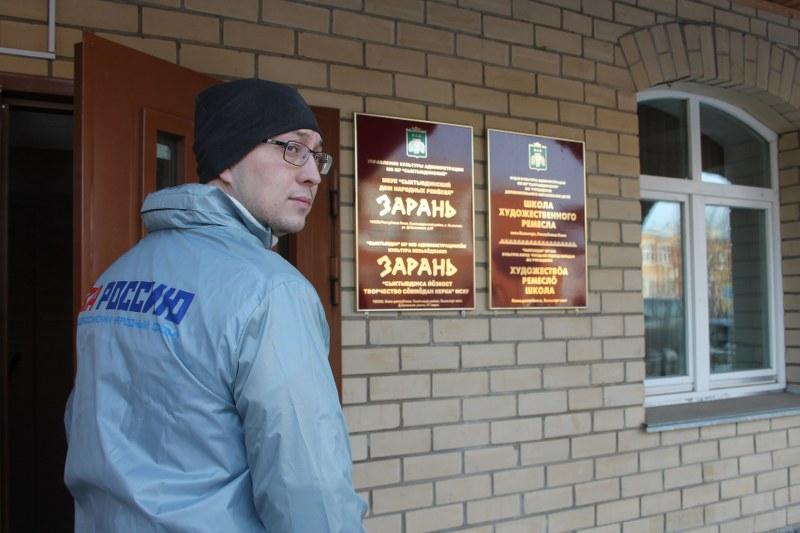 """""""Фронтовики"""" намерены сделать Дом ремесел """"Зарань"""" доступным для инвалидов"""