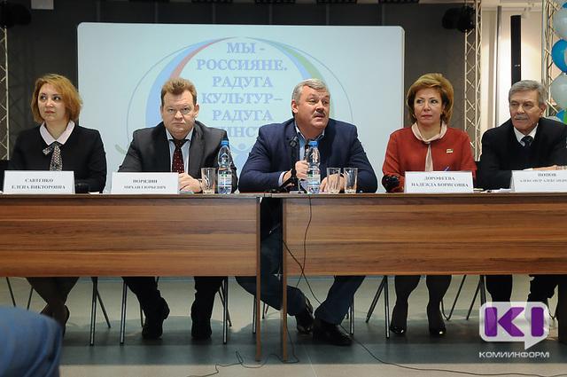 92 процента жителей Коми положительно оценивают состояние межнациональных отношений в регионе