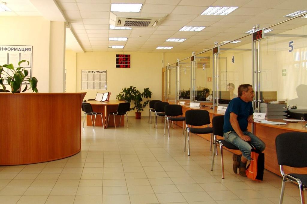 Правительство утвердило список документов, которые нельзя требовать у россиян