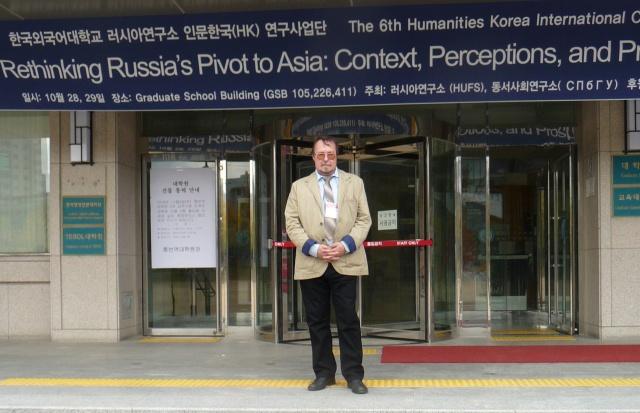 Ученые из Коми рассказали в Сеуле о российском регионализме