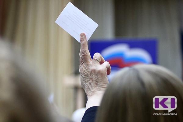 Региональное отделение «Единой России» приступило к«перезагрузке»