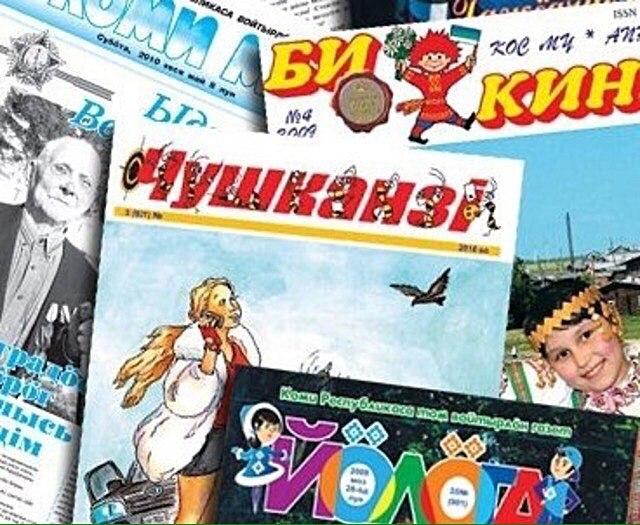 Издательский дом Коми объявил новогоднюю акцию